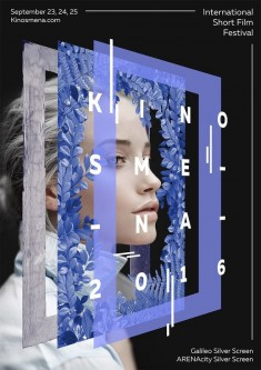 Kinomena – Short Film Festival Más