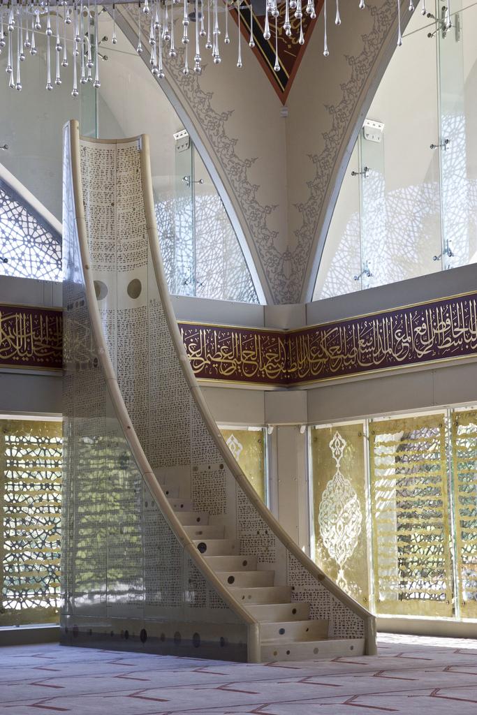 Minbar, Şakirin Mosque