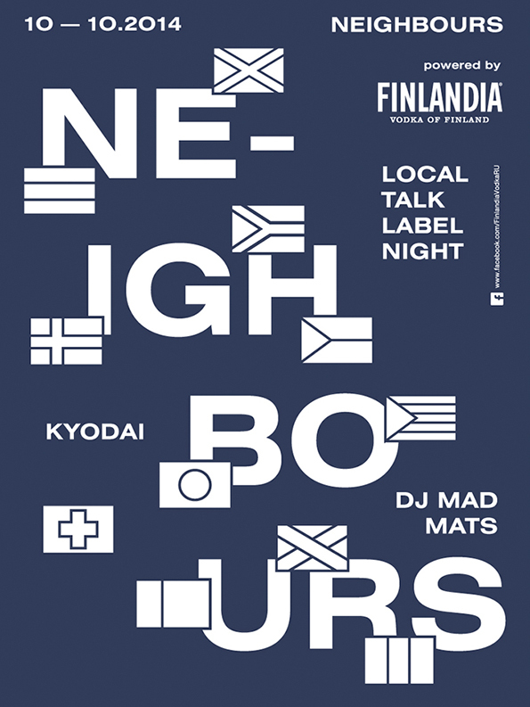 Russian designer Dima Shiryaev's diverse poster designs for music nights