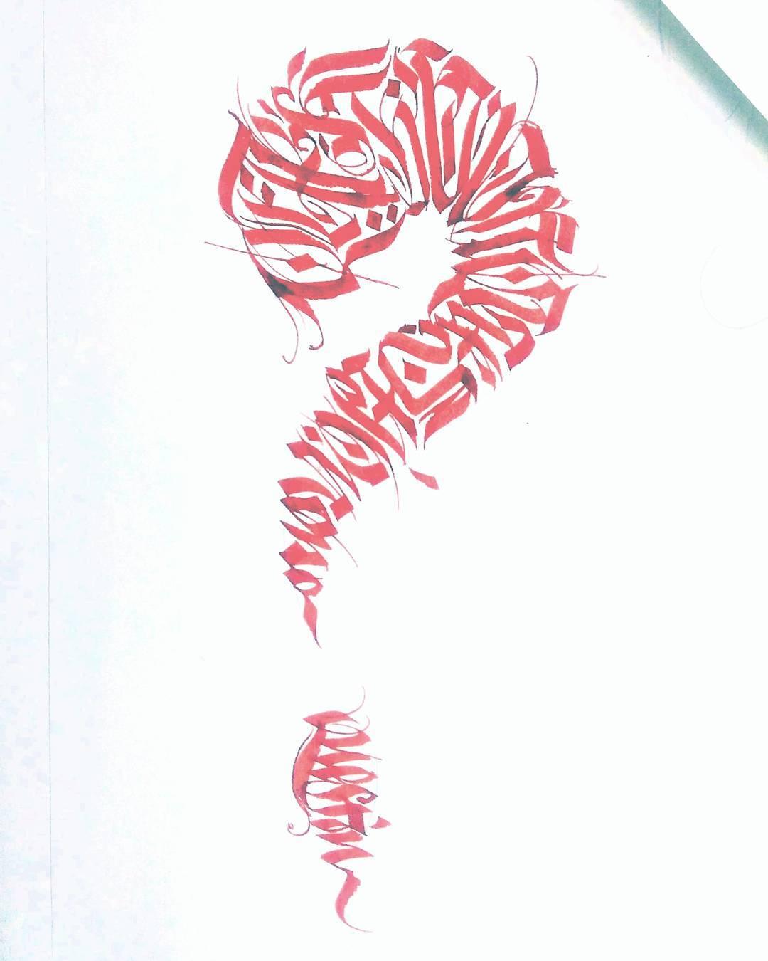 Anaroopcalligraphy question mark on inspirationde