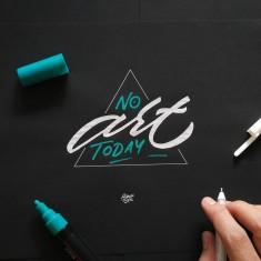 No Art Today