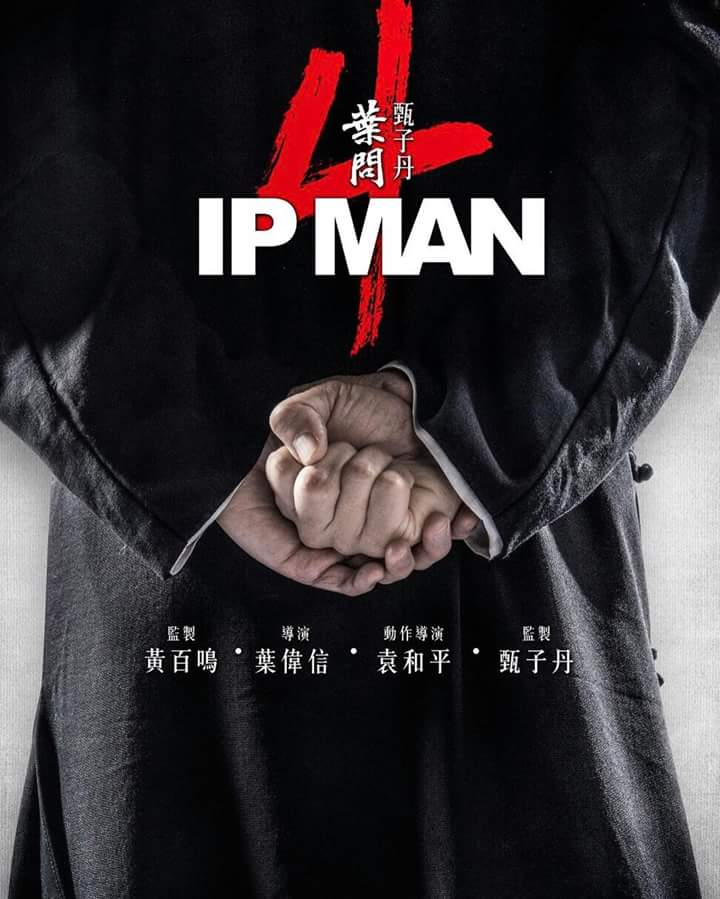 Ip Man 4 – Poster Design