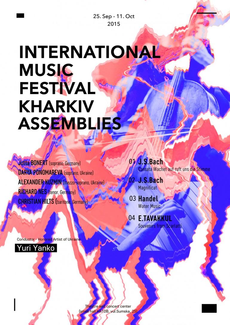"""Posters_ Music Festival """"Kharkiv ASSEMBLIES"""""""