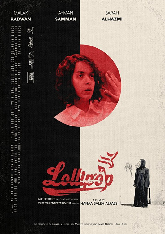 Lollipop Short Film Poster design by Garry Marta Design