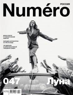 NUMERO RUSSIA / LUNA FOREVER by Elizaveta Porodina