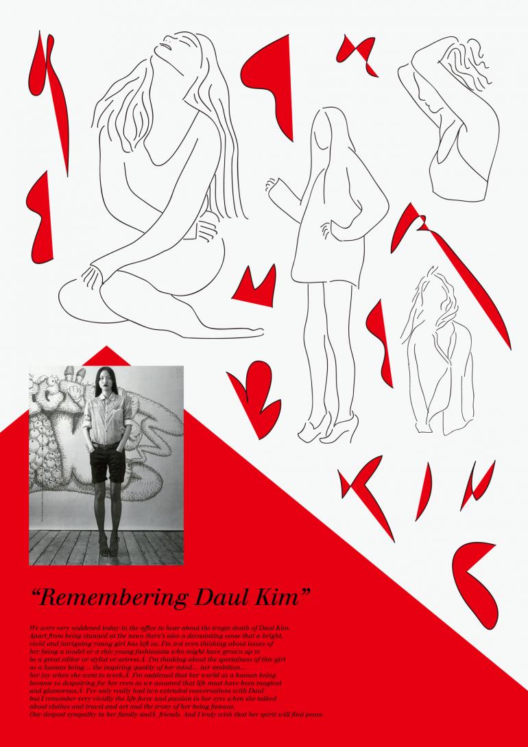 Remembering Daul Kim – Kyuho Kim