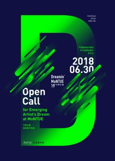 Dreaming Project Requisition – Beishi Art Museum