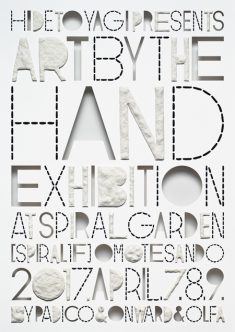 ART BY THE HAND EXHIBITION | EVENT SCHEDULE