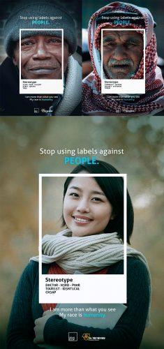 SK1N DEEP – Racism Campaign