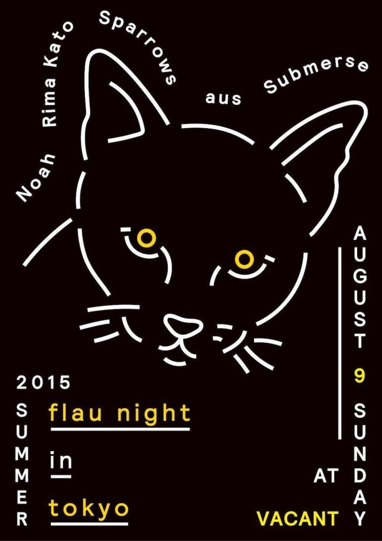 Japanese Event Flyer: Flau Night. Ryuto Miyake. 2015