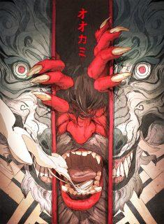 The Wolf, Chun Lo
