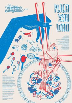 Fish and chopsticks illustration poster