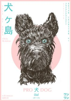 Isle of Dogs Movie Poster – Chief