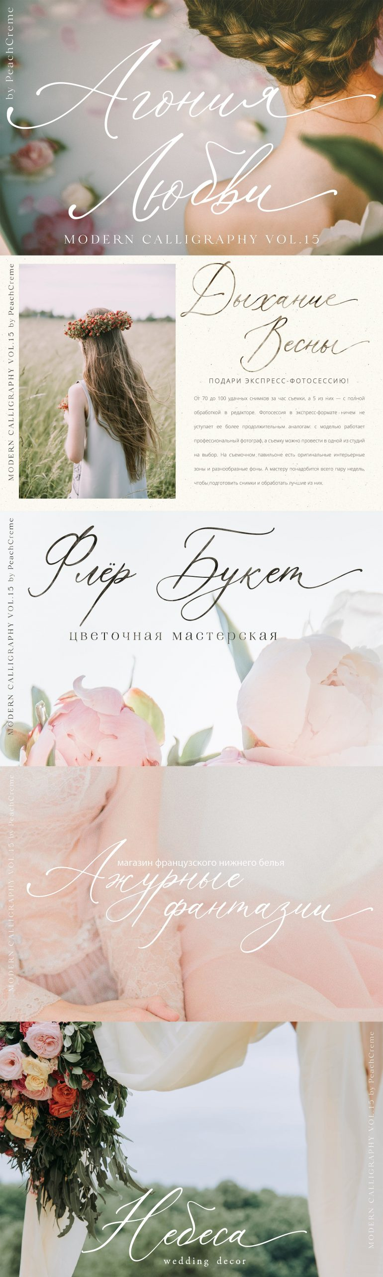 Agonia Lyubvi
