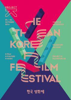 FESTIVAL CAMPAIGN, 2014 PROJECT K e.V.