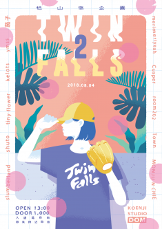 works 'Twin Falls 2' flyer design