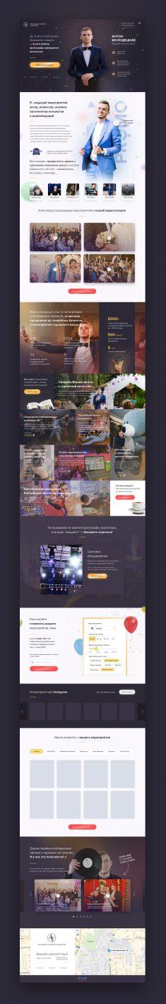 Design one page – Anton Molodetskiy