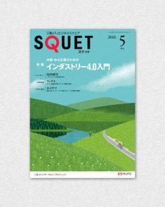 SQUET May 2016