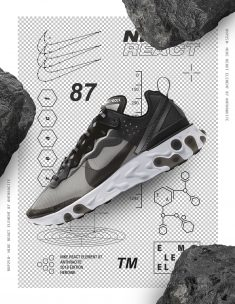 Nike print project