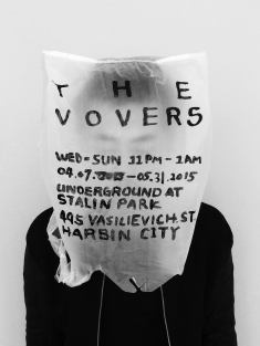 The Vovers – Posters Design for A Fictional Music Band