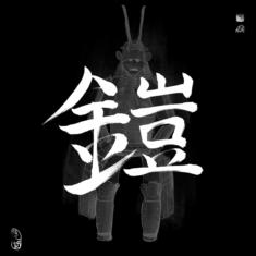 Inktober 2020 day 14 – armour (yoroi) by matthew-jcooper