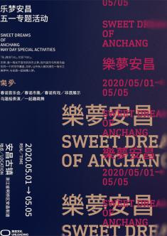 The Twelve Dreams of Anchang