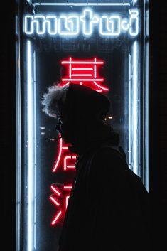 Neon Sign at Night