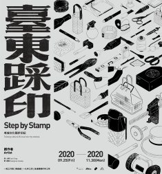 Step by Stamp