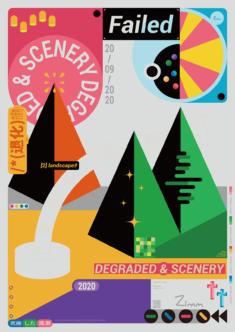 Degraded & scenery / Graphics & poster design