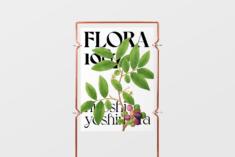 FLORA 1987. – Branding
