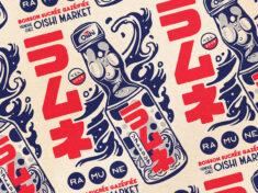 Oishi Market イラスト